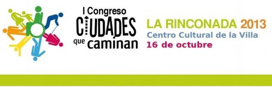 I Congreso Ciudades que caminan