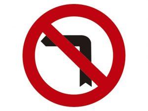 prohibido c)Girar a la izquierda y cambiar el sentido de la marcha